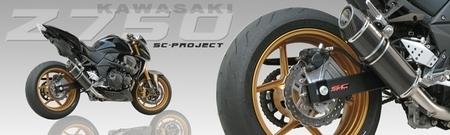 Silencieux SC Project pour la Kawasaki Z750 (07-09) [+ vidéo]