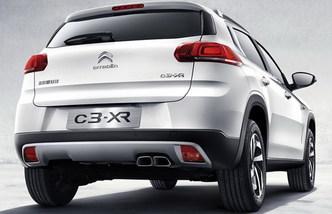 Citroën présente le nouveau C3-XR pour la Chine