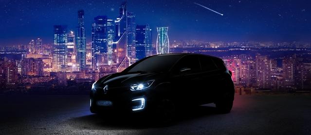 Renault : teaser pour le Kaptur russe