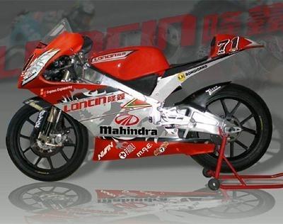 GP125 - Loncin: La nouvelle moto de Masbou