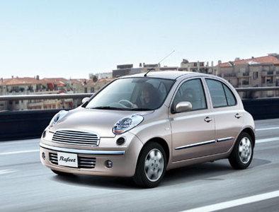 Nissan Micra restylée pour le Japon