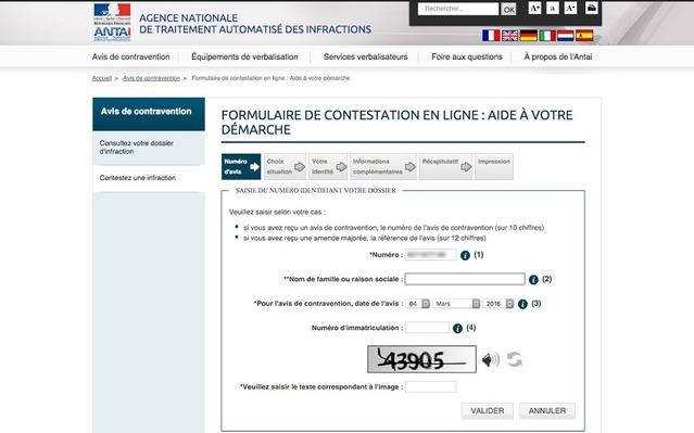 Entrer numéro de la contravention sur le site de l'Antai