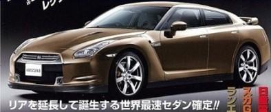 Future Nissan GT-R 4 portes: quel rapport avec la GT-R?