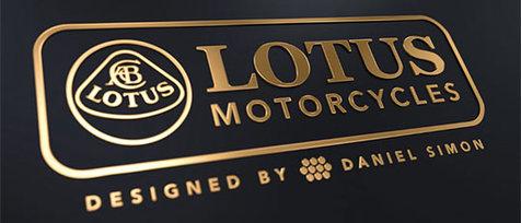 Lotus se lance dans la moto!