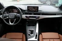 Essai vidéo - Audi A4 Allroad Quattro : la forme avant la fonction