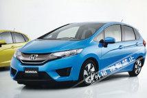 La nouvelle Honda Jazz en fuite