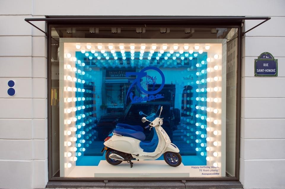 Vespa X Colette : un exemplaire unique à l'occasion des 70 ans de la marque