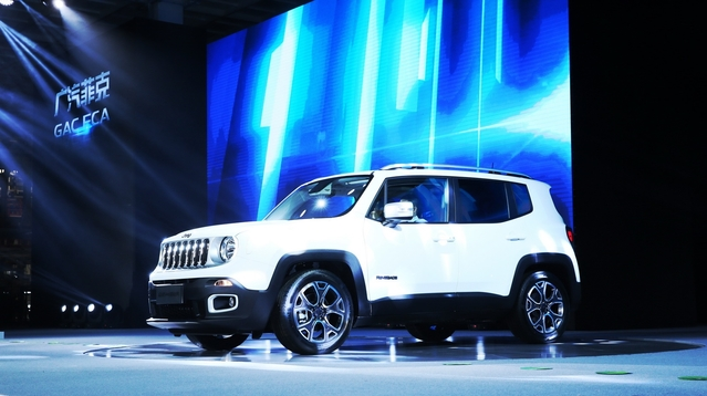 Voici le premier Jeep Renegade chinois