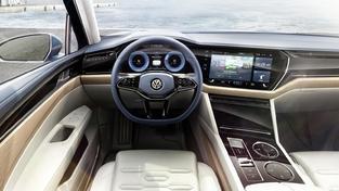Volkswagen dévoile le T-Prime Concept GTE