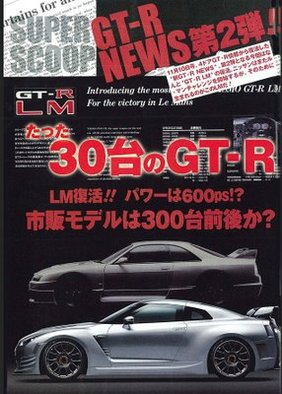 Future Nissan GT-R LM: bestiale!