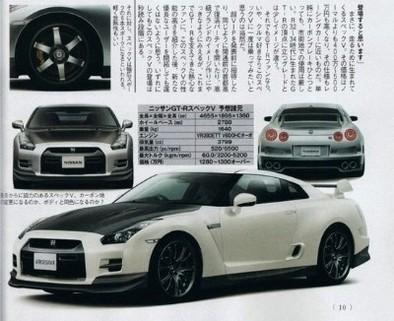 Nissan GT-R Spec-V: révélée à la fin du mois?