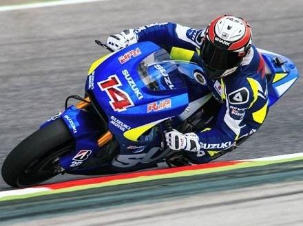 Superbike: Randy De Puniet avec Suzuki en 2015