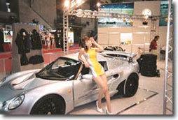 Spécial salon de Tokyo 2001
