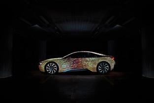 BMW i8 Futurism Edition : une pièce unique colorée
