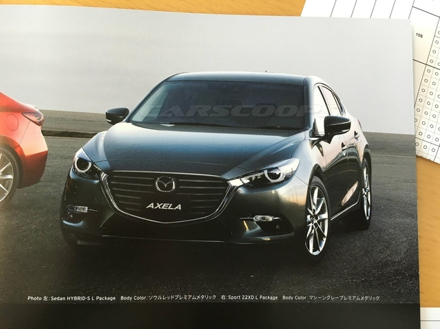 Scoop : la Mazda 3 restylée fuite en ligne