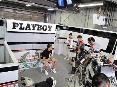 Moto GP - Japon: Le Motegi a souvent souri à Randy
