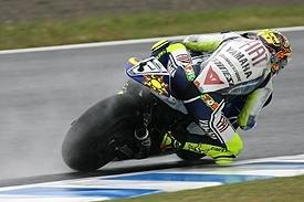 Moto GP - Japon D.2: Rossi parle de désastre pour le Moto GP