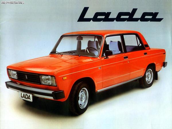 Basé sur l'ordre alphabétique, tout ce qui vous passe par la tête. - Page 40 S0-Lada-2105-tuning-Simca-Rallye-Dark-Style-79624