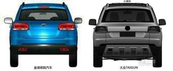 Le Volkswagen Taigun déjà copié par les Chinois