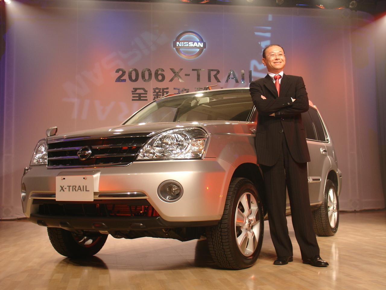 Nissan X-Trail Cars