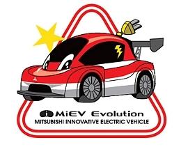 Pikes Peak 2012 : voici la Mitsubishi i-MiEV Evo de 320 ch