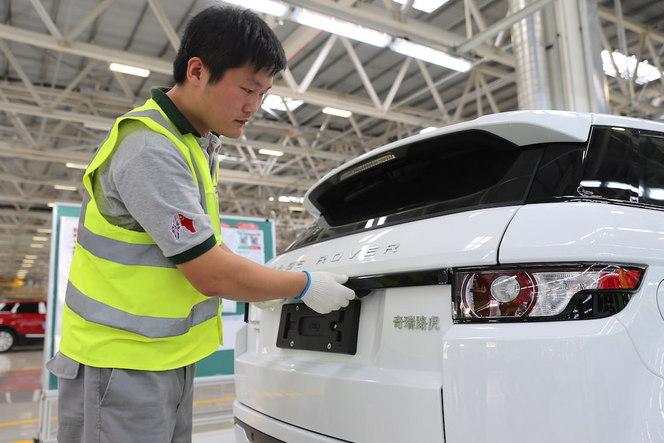 Jaguar Land Rover sort les griffes