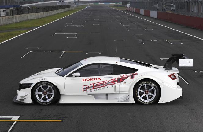 Honda dévoile la NSX Concept GT
