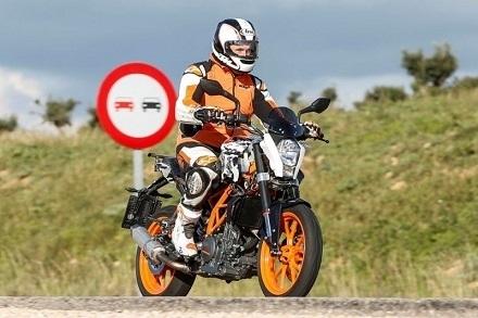 Nouveauté - KTM: on parle à nouveau de la 390 Adventure