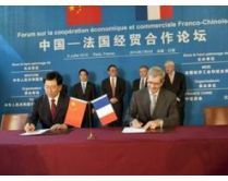 PSA et Changan officialisent leur Joint Venture