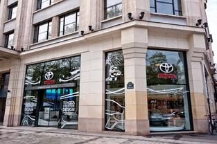 Les expositions varient souvent chez Toyota, avec régulièrement à l'honneur des concept-cars récents.