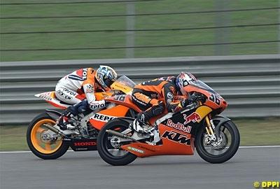 125-250 2008: KTM dévoile ses plans.