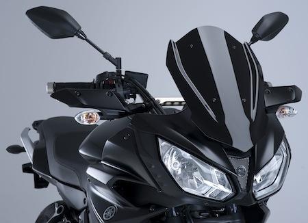 Puig: deux tailles de bulle pour la Yamaha MT-07 Tracer