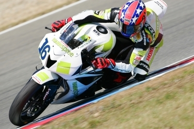 Supersport: Brands Hatch D.1: Charpentier se met en confiance.