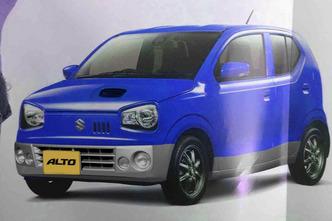 Est-ce là la future Suzuki Alto ?