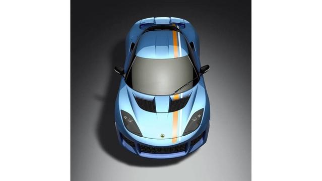 Lotus Evora 400 Exclusive Edition : décorée par les fans