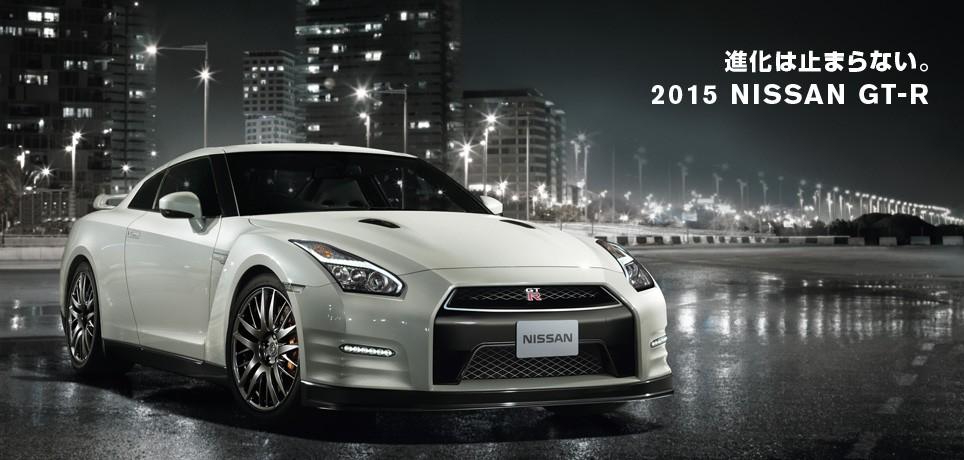 Nissan dévoile les GT-R 2016 et 45th Anniversary pour le Japon