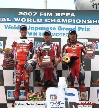 Toni Bou champion du monde de trial!!!