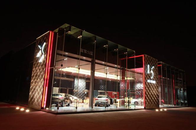 La ligne DS de Citroën arrive en Chine