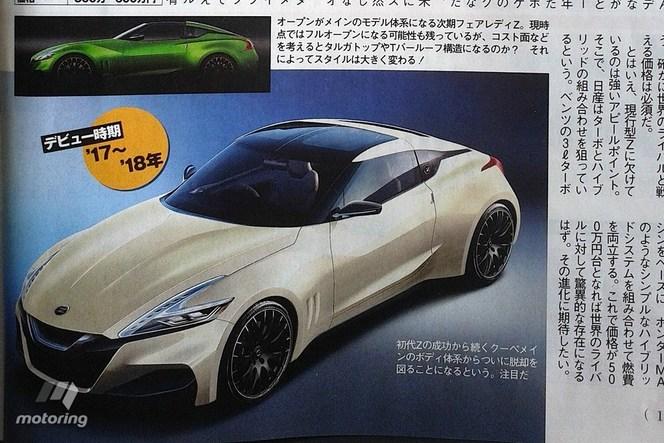 Plusieurs motorisations prévues pour la future Nissan Z dont un 4 cylindres hybride