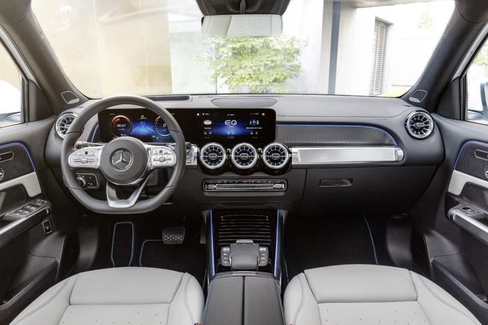 Mercedes EQB: aquí está el GLB eléctrico - Shanghai Auto Show 2021