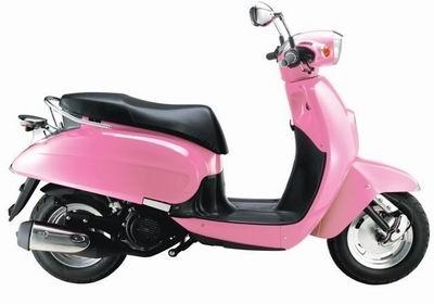 Nouveauté scooter : Daelim Besbi 125