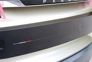 Mondial de Paris - Peugeot e-Legend concept: digne descendant de la 504 Coupé (Présentation vidéo)