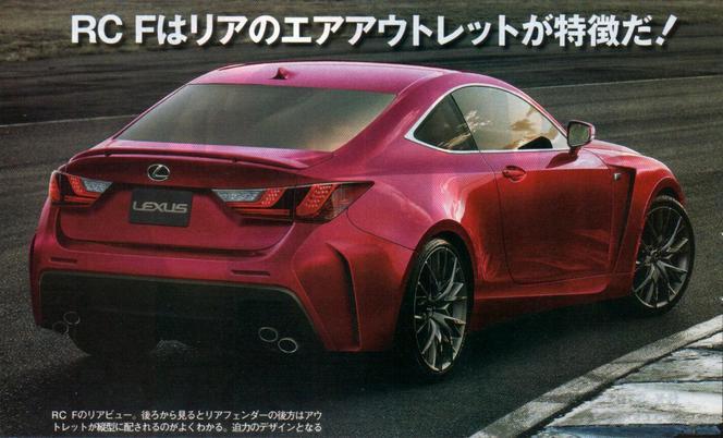 Est-ce là la future Lexus RC F ?