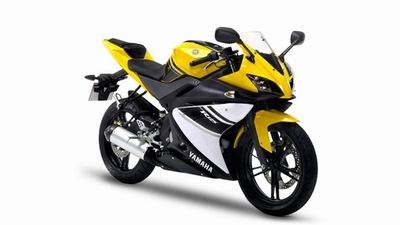 nouveaut 125 2008 yamaha yzf r125 enfin. Black Bedroom Furniture Sets. Home Design Ideas