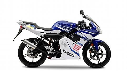 """Nouveauté 2008 : Yamaha TZR 50 """"Race Replica"""""""