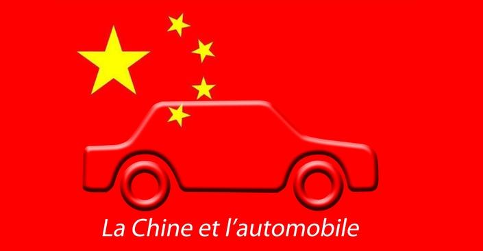 La Chine et l'automobile