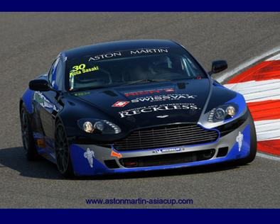 L'Aston Martin Asia Cup reconduite en 2009