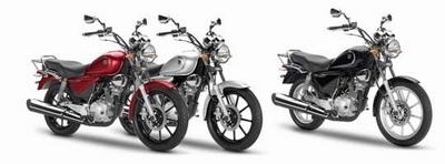 Catalogue scooter et 125cc 2008 : Le point sur les nouveautés Yamaha