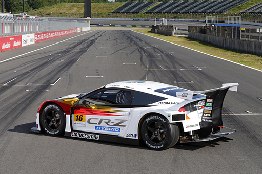 La Honda CR-Z Hybrid arrive en Super GT