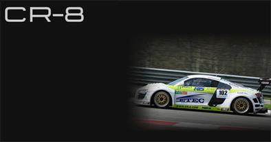 Echos des paddocks #27: Skoda Fabia S2000 restylée, Audi CR-8 en vente, Jose Maria Lopez trouve refuge en TC2000...